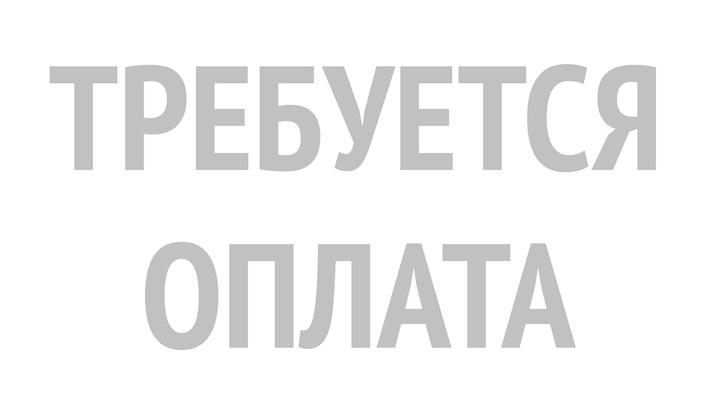 Опора двигателя правая Ford Fiesta 2008